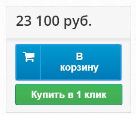 """Блок кнопок """"Купить"""""""